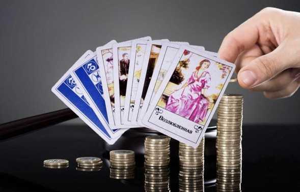 cyganskie-karty-gadanie-na-vozvrat-do